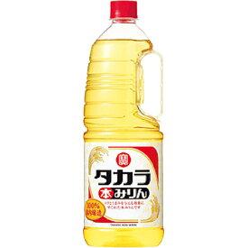 宝(タカラ)酒造 タカラ本みりん 取手付ペット 1800ml※6本まで1個口で発送可能