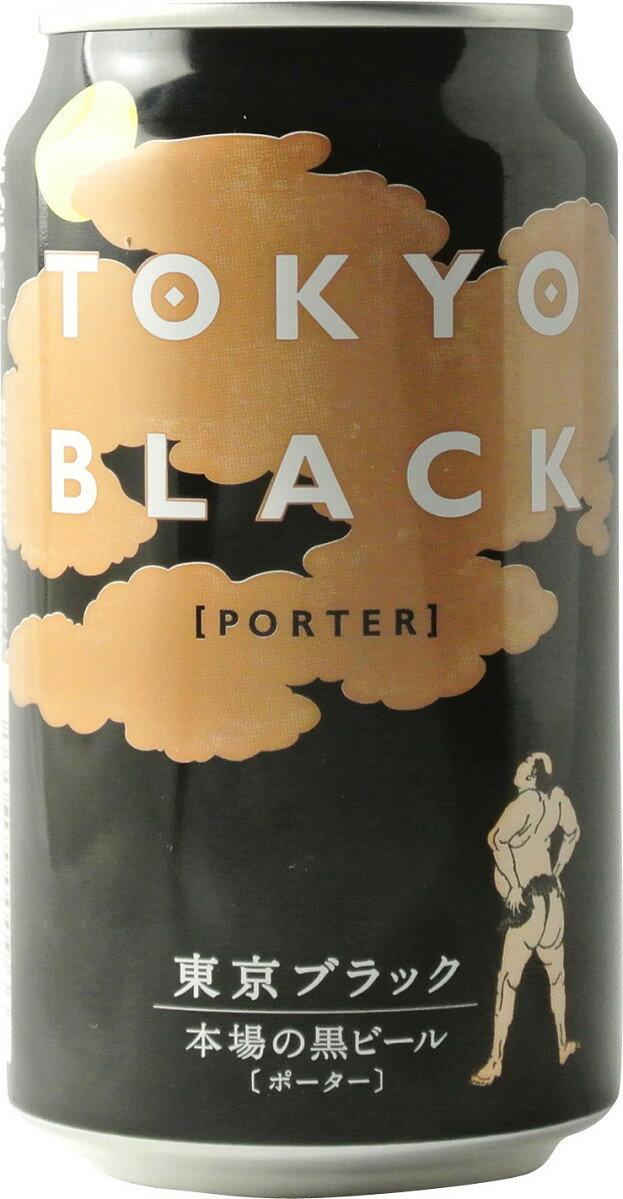 ヤッホーブルーイング 東京ブラック 350ml※48本まで1個口で発送可能