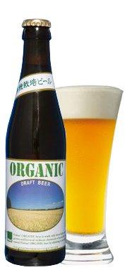 オーガニック ビール 330ml※24本まで1個口で発送可能