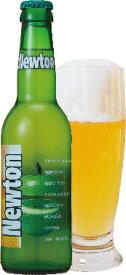 ニュートン(青リンゴビール) 330ml※24本まで1個口で発送可能 お歳暮 御歳暮 ギフト