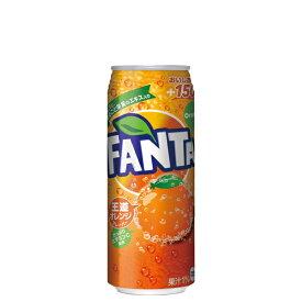 【送料無料】コカ・コーラ ファンタオレンジ 500ml缶【24本×2ケース】※代引き不可・クール便不可※のし・ギフト包装不可※コカ・コーラ製品以外との同梱不可ご注文完了後のキャンセルはできかねます