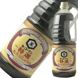 キッコーマン醤油 特選丸大豆しょうゆ 業務用1.8L