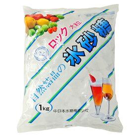 中日本氷糖 馬印 氷砂糖 ロック 1kg