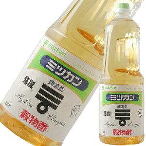 ミツカン 穀物酢 業務用1.8L