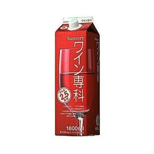 サントリー ワイン専科 赤 パック 1.8L(1800ml)※6本まで1個口で発送可能