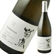 熊本ワイン菊鹿シャルドネ720ml