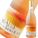 くらむぼんワイン ベルアルバ マスカット・ベリーA ロゼ [2016] 750ml※12本まで1個口で発送可能