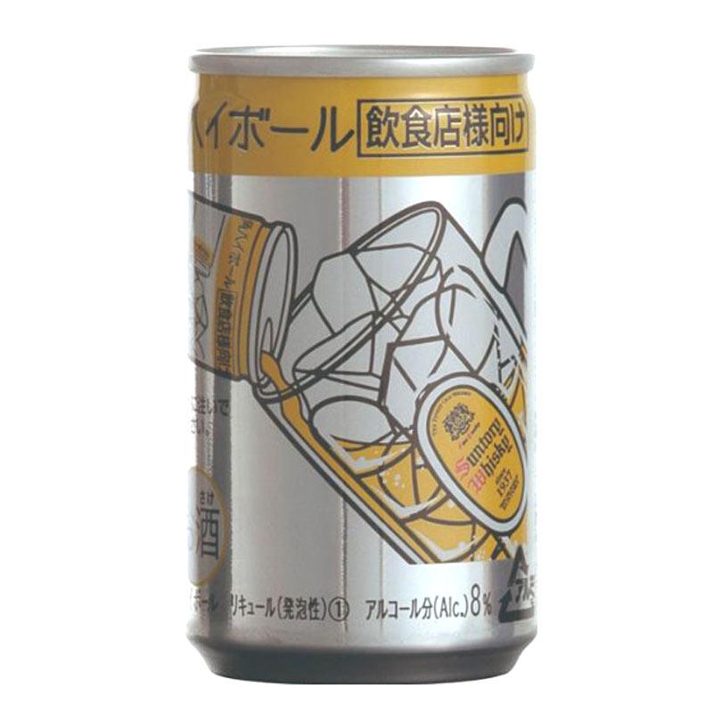 サントリー 角ハイボール 缶 業務用 160ml x30本(1ケース)
