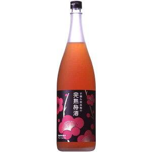 サントリー 手摘み南高梅の完熟梅酒 1.8L(1800ml) お中元 ギフト