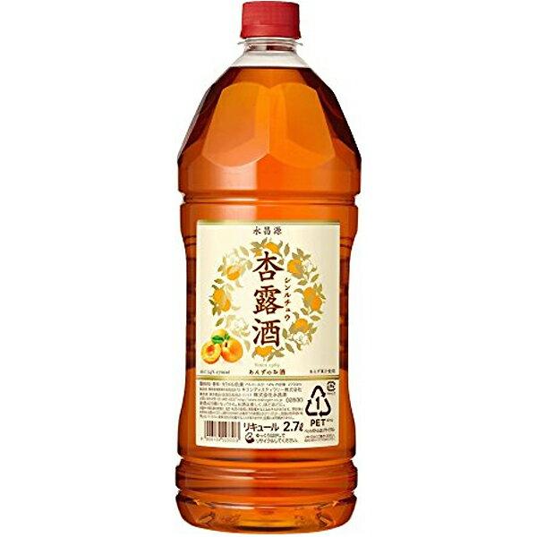 キリン杏露酒 ペット 2.7L(2700ml)