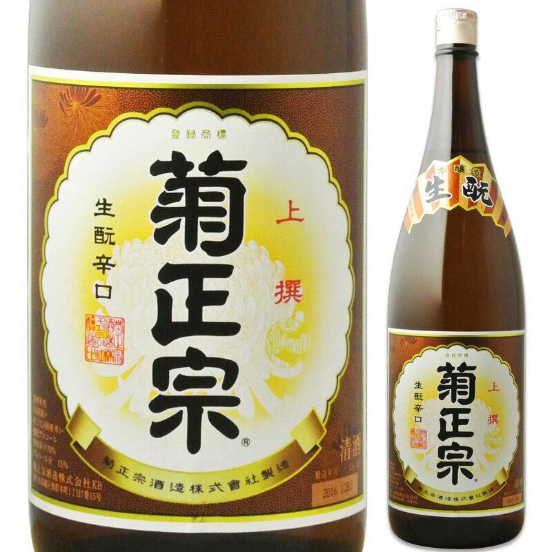 上撰 菊正宗 本醸造 1.8L(1800ml)瓶※6本まで1個口で発送可能