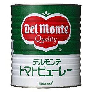 デルモンテ トマトピュ−レ  1号缶