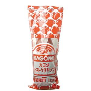 【カゴメ】 ケチャップ チューブ 業務用1kg