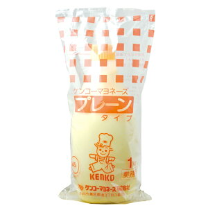 【ケンコー】ケンコーマヨネーズ プレーンタイプ 業務用 1kg お中元 ギフト