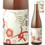 祇園の女梅酒720ml
