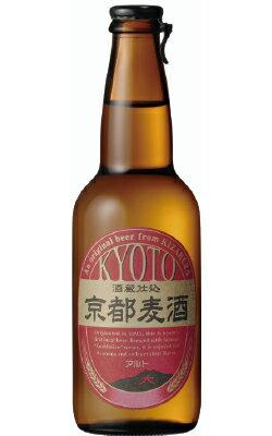 黄桜 京都麦酒 アルト 330ml※40本まで1個口で発送可能