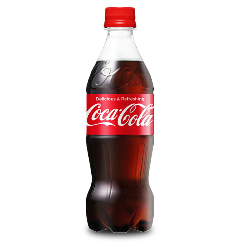 【送料無料!!期間限定特別価格!!】コカ・コーラ(コカコーラ) 500ml PET【24本×1ケース】※代引き不可・クール便不可※のし・ギフト包装不可※コカ・コーラ製品以外との同梱不可ご注文完了後のキャンセルはできかねます