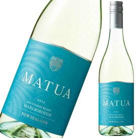 マトゥア リージョナル・ソービニヨンブラン・マルボロ 750ml※お届けするワインのヴィンテージが画像と異なる場合がございます。※ヴィンテージについては、ご注文前にお問い合わせ下さい。
