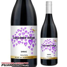 ロンズデイル・リッジ・シラーズ 750ml※12本まで1個口で発送可能※お届けするワインのヴィンテージが画像と異なる場合がございます。※ヴィンテージについては、ご注文前にお問い合わせ下さい。 父の日 お中元 ギフト