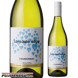ロンズデイル・リッジ・シャルドネ 750ml※12本まで1個口で発送可能※お届けするワインのヴィンテージが画像と異なる場合がございます。※ヴィンテージについては、ご注文前にお問い合わせ下さい。 父の日 お中元 ギフト