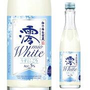 宝(タカラ)酒造松竹梅白壁蔵「澪」WHITE(ホワイト)スパークリング清酒300ml