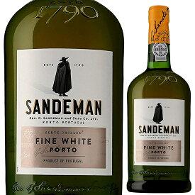 サンデマン ホワイトポート 750ml※12本まで1個口で発送可能※お届けするワインのヴィンテージが画像と異なる場合がございます。※ヴィンテージについては、ご注文前にお問い合わせ下さい。 お歳暮 御歳暮 ギフト