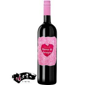 アロマ・デ・コラソン スウィート・ガルナッチャ / アネコープ 750ml※12本まで1個口で発送可能※お届けするワインのヴィンテージが画像と異なる場合がございます。※ヴィンテージについては、ご注文前にお問い合わせ下さい。