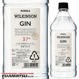 ウィルキンソン ジン 37度ペット1800ml