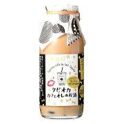 菊水酒造タピオカカフェオレのお酒160ml