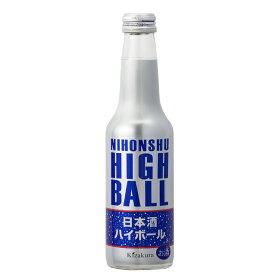 黄桜 日本酒ハイボール 250ml ※12本まで1個口で発送可能