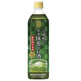 寶 宝(タカラ)焼酎の宇治抹茶のお酒 25度 業務用 900ml※12本まで1個口で発送可能