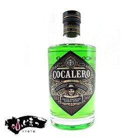 Cocalero(コカレロ) ハーフサイズ 375ml コカボム※6本まで1個口で発送可能 お歳暮 御歳暮 ギフト