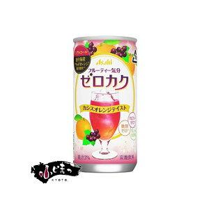 アサヒ ゼロカク カシスオレンジテイスト 缶200ml※30本まで1個口で発送可能