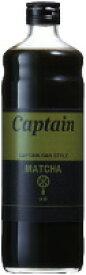 中村 キャプテン 抹茶 600ml※12本まで1個口で発送可能