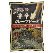 香辛館カレーフレーク1kgテーオー食品