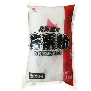 火乃国食品 北海道産 片栗粉 1kg