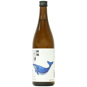 酔鯨酒造 特別純米 しぼりたて 生酒 720ml※12本まで1個口で発送可能