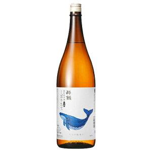 酔鯨酒造 特別純米 しぼりたて 生酒 1.8L※6本まで1個口で発送可能