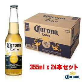 コロナビール エキストラ 355ml×24本 父の日 お中元 ギフト