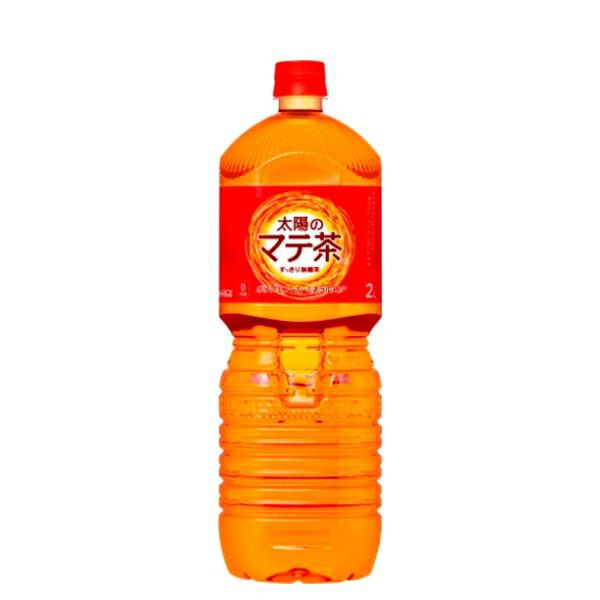 太陽のマテ茶 ペコらくボトル2LPET【6本×1ケース】※代引き・クール便・のし・ギフト包装不可※店頭受け取り不可・コカコーラ製品以外との同梱不可※送料は1ケースごとに発生します。ご注文完了後のキャンセル不可