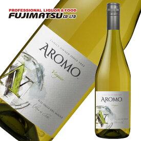 アロモ ヴィオニエ 750ml(白ワイン 中辛口 チリ)※12本まで1個口で発送可能※お届けするワインのヴィンテージが画像と異なる場合がございます。※ヴィンテージについては、ご注文前にお問い合わせ下さい。 お歳暮 御歳暮 ギフト