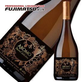 アロモ バレルセレクション シャルドネ 750ml AROMO BARREL SELECTION CHARDONNAY(白ワイン 辛口 チリ)※12本まで1個口で発送可能※お届けするワインのヴィンテージがついては、ご注文前にお問い合わせ下さい。 お歳暮 御歳暮 ギフト