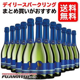 【送料無料】サンタ・ヘレナ アルパカ スパークリング・ブリュット 750ml×12本(1ケース)スパークリングワインセット 白 泡 辛口 コスパワイン※お届けするワインのヴィンテージが画像と異なる場合がございます。ご注文前にお問い合わせ下さい。