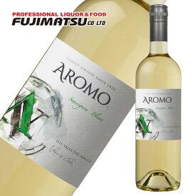 アロモ ソーヴィニョン ブラン 750ml (白 辛口 ワイン バランスのよい酸味)※12本まで1個口で発送可能※お届けするワインのヴィンテージが画像と異なる場合がございます。※ヴィンテージについては、ご注文前にお問い合わせ下さい。