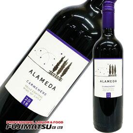 アラメダ カルメネール 750ml※12本まで1個口で発送可能※お届けするワインのヴィンテージが画像と異なる場合がございます。※ヴィンテージについては、ご注文前にお問い合わせ下さい。 お歳暮 御歳暮 ギフト