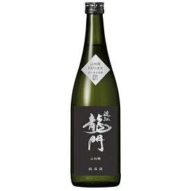 近江酒造 近江龍門 山田錦 純米酒 720ml ※12本まで1個口で発送可能