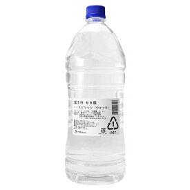 中野BC 富士白 65度 2.7L 高濃度アルコール *品薄のスピリタスの代用にも 酒