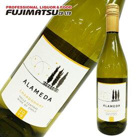 アラメダ シャルドネ 750ml※12本まで1個口で発送可能※お届けするワインのヴィンテージが画像と異なる場合がございます。※ヴィンテージについては、ご注文前にお問い合わせ下さい。 お歳暮 御歳暮 ギフト