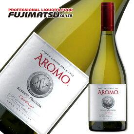 アロモ シャルドネ プライベート リザーブ 750ml(白ワイン 辛口 チリ) ※12本まで1個口で発送可能※お届けするワインのヴィンテージが画像と異なる場合がございます。※ヴィンテージについては、ご注文前にお問い合わせ下さい。