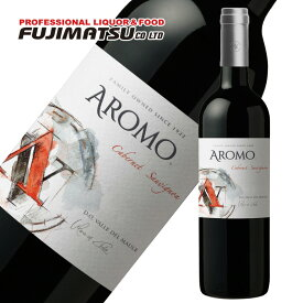 アロモ カベルネ ソーヴィニョン 750ml (赤ワイン ミディアムボディ チリ)※12本まで1個口で発送可能※お届けするワインのヴィンテージが画像と異なる場合がございます。※ヴィンテージについては、ご注文前にお問い合わせ下さい。